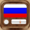 Russian Radio - access all Radios in Russia FREE! Ranking