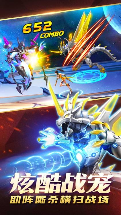 游龙英雄 screenshot-4