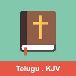 Telugu KJV English Bible