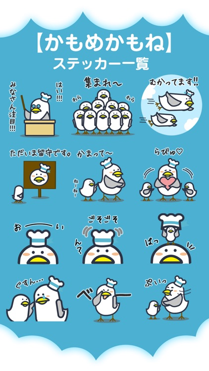 Maybe it's seagull(jpn ver.)