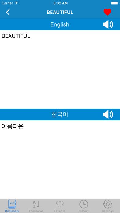Korean to English & English to Korean Dictionary screenshot three