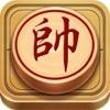 中国象棋 - 象棋大师天天教学