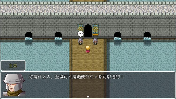 世界之树-RPG经典回合制游戏