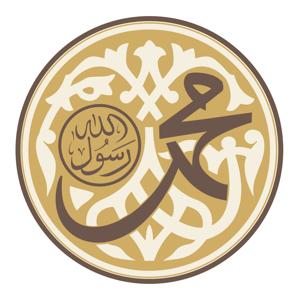جامع الكتب التسعة Books app