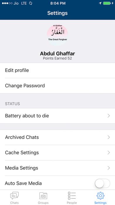 Discuss Islam ( Islamic Chat Rooms ) screenshot two