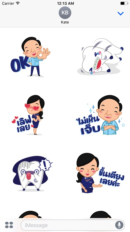 LDC Trio Sticker