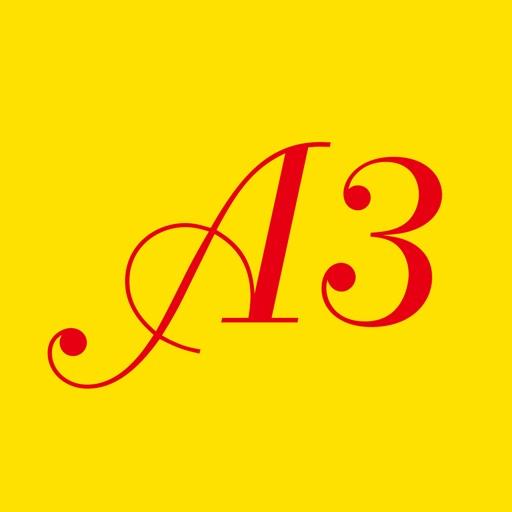 A3(エースリー)