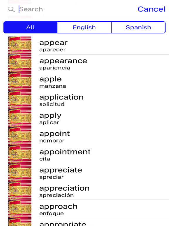 Spanish Dictionary GoldEdition screenshot 9