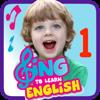 歌って英語を覚える 1