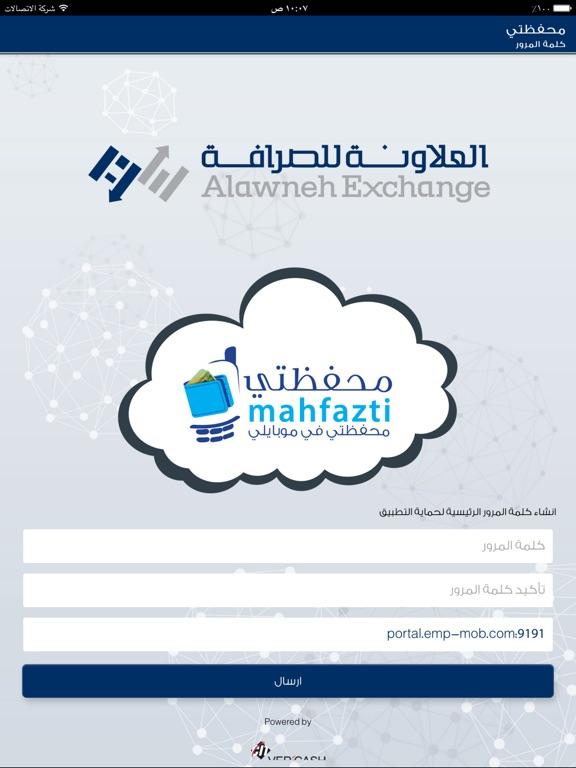 Mahfazti from Alawneh Exchange-ipad-1