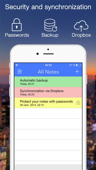 Note-Ify Notesのスクリーンショット
