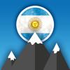 Patagonien Argentinien Reiseführer & Offline Karte