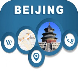 Beijing China Offline Map Navigation GUIDE