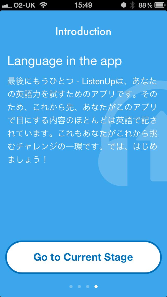 ListenUp - 英会話リスニングチャレンジ ScreenShot3