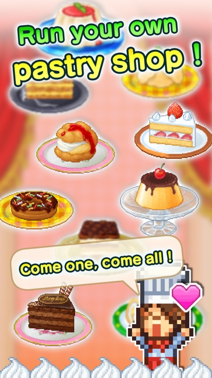 Bonbon Cakery screenshot-0