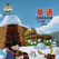 英语六年级上下册 -北京课改版学习助手