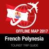 法屬玻里尼西亞 旅游指南+离线地图
