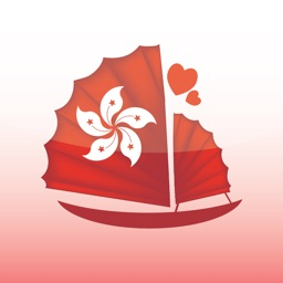 Hong Kong Social Dating, Chat & Meet Local Singles