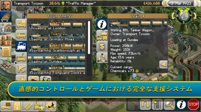 Transport Tycoon screenshot1
