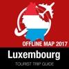 卢森堡 旅游指南+离线地图