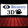 視力回復カメラ ーお好み写真が3Dで動くー