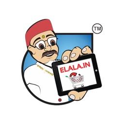 Elala.in - Online Shopping App