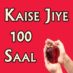 Kaise Jiye 100 Saal- How to live a Long Life Hindi