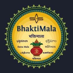 Bhakti Mala Kannada