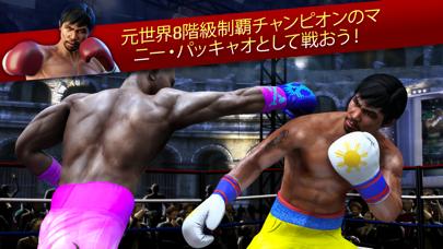 Real Boxing Manny Pacquiaoのおすすめ画像1