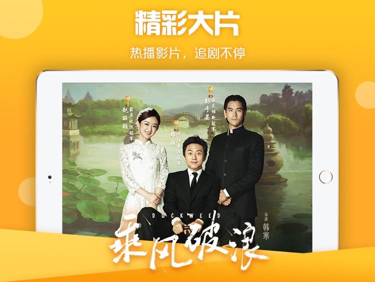 咪咕视频HD-电视剧综艺直播