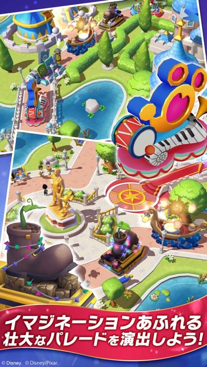 ディズニー マジックキングダムズ(Disney Magic Kingdoms) screenshot-3