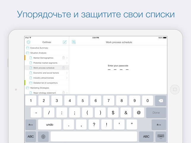 Cloud Outliner Pro Screenshot