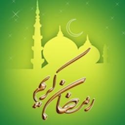 رمضان 2017 Ramadan
