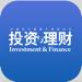 144.投资与理财(图文版)