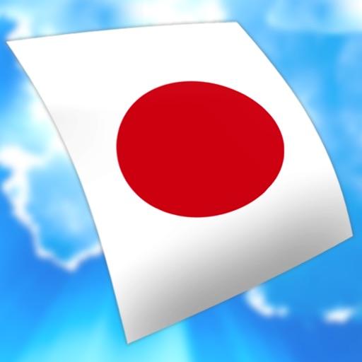 Declan Japanese FlashCards
