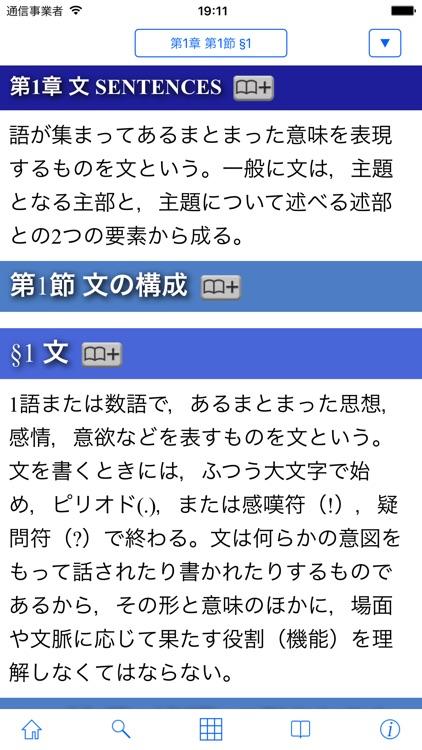 ロイヤル英文法改訂新版
