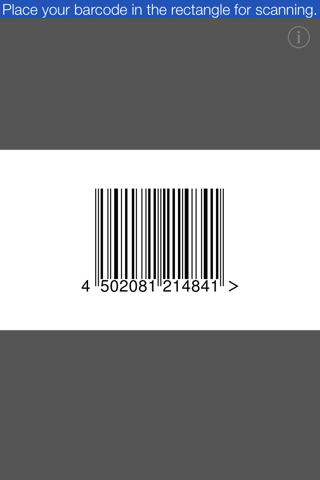 Made in - Barcode Scanner - náhled