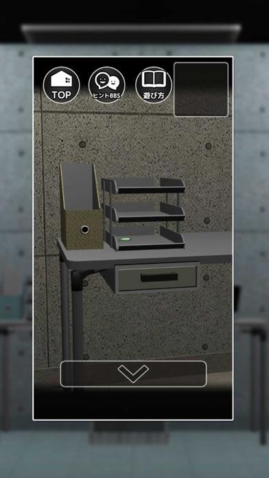 脱出ゲーム四月の嘘ウィルス紹介画像3