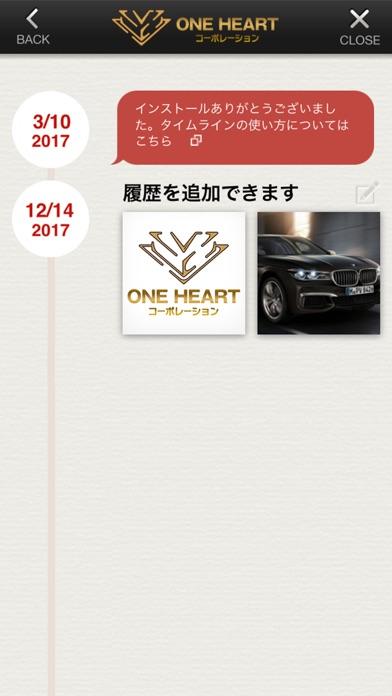 点击获取株式会社ONE HEARTコーポレーション