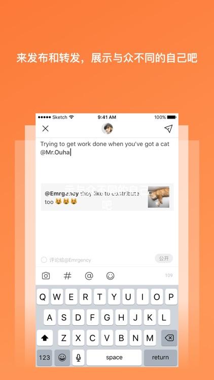 Weico国际版 screenshot-3