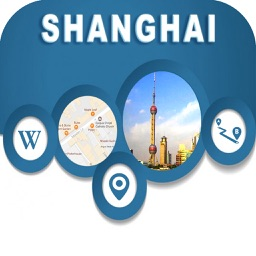 Shanghai China Offline City Maps Navigation