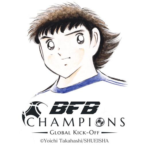 BFBチャンピオンズ 【サッカー・ゲーム】