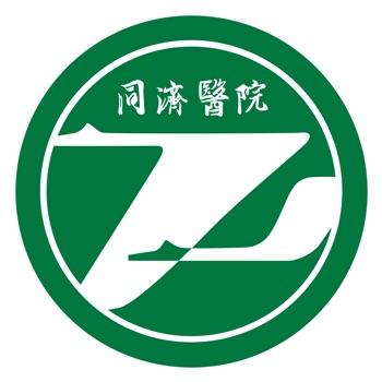 武汉同济医院挂号网-网上预约挂号陪诊平台