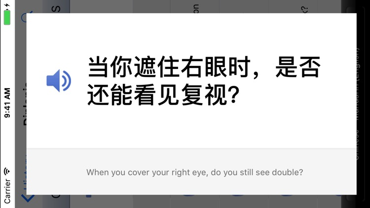 MediBabble Translator screenshot-4