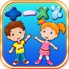Быстро математики для детей icon