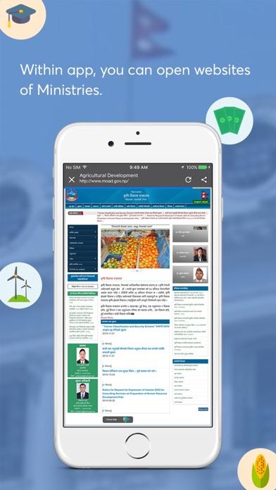 Ministry of Nepal - Notice, Tenders and Website screenshot three