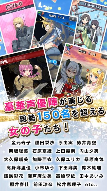あくしず戦姫 ~戦場を駆ける乙女たち~ screenshot-4