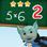 Maths CE1 - Succès au primaire