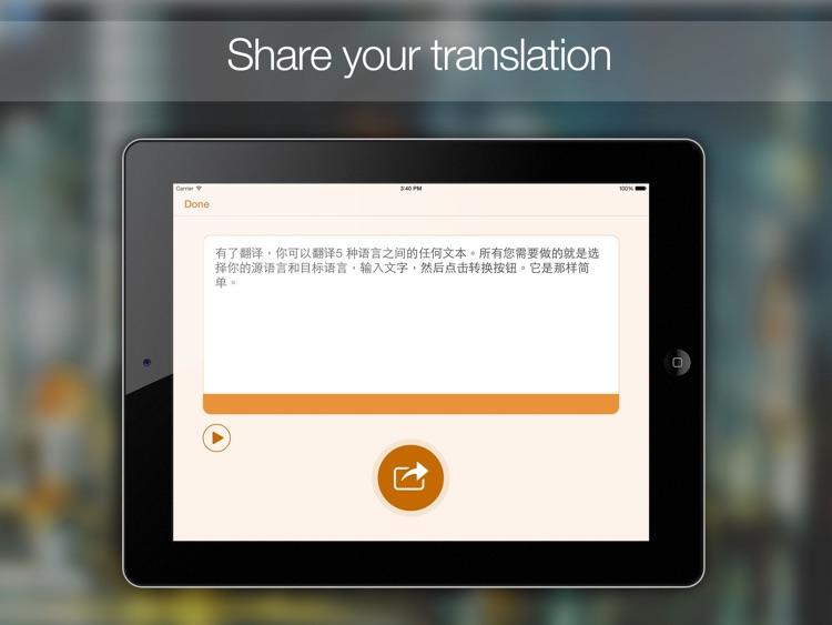 Translator HD (Free) !!