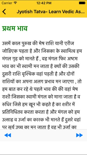 Learn jyotish astrology free